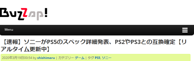Ps3 互換 ps5