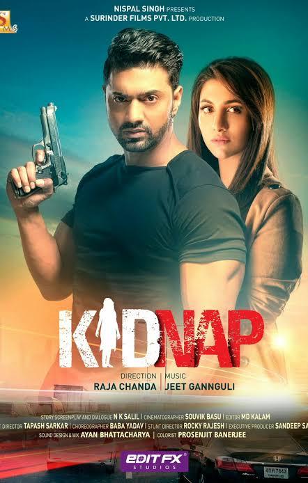 Kidnap 2019 Bengali Movie 400MB ORG HDRip Download