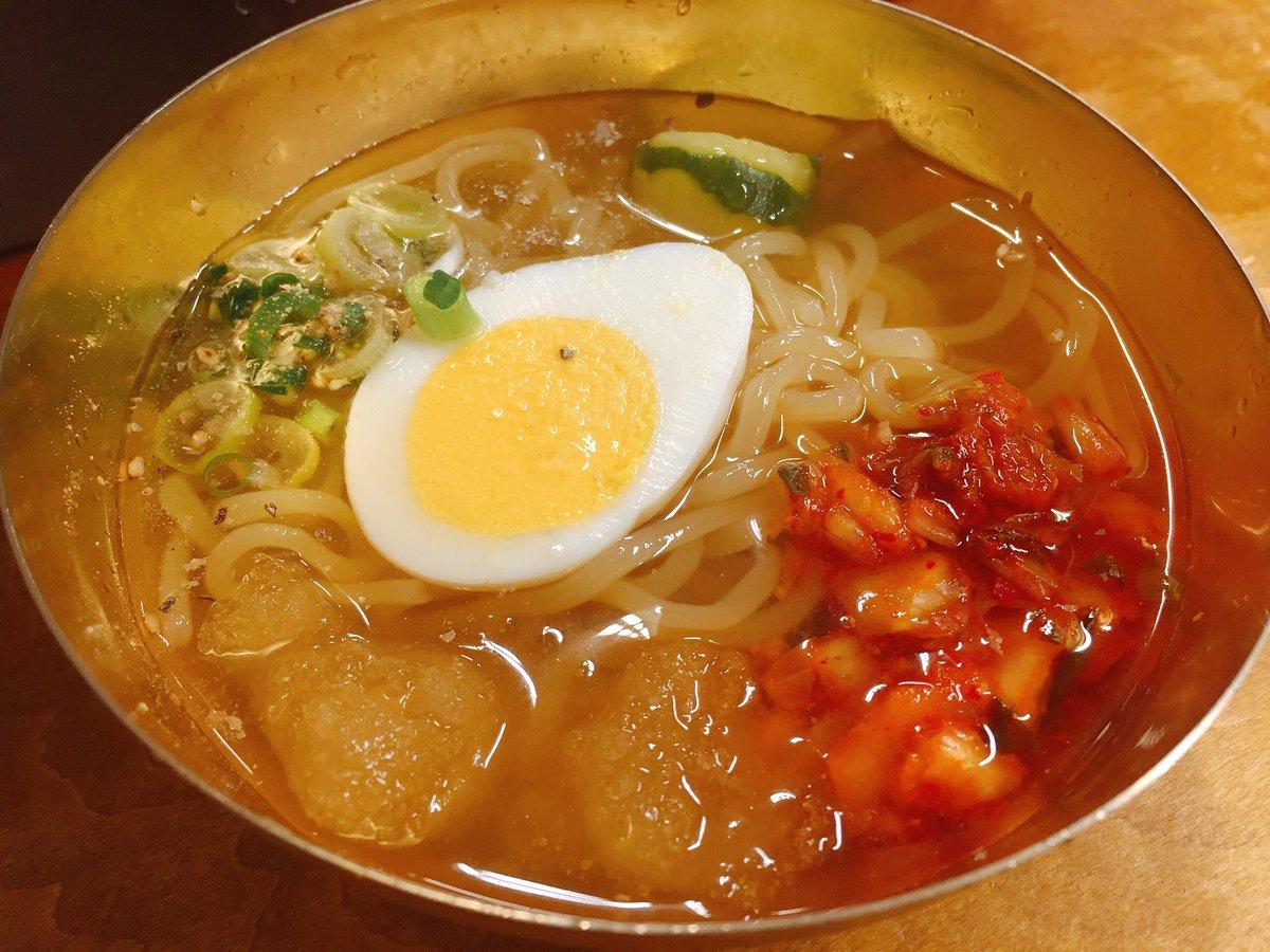 おはようございます!!朝から飯テロです笑 冷麺ーーーー! #ふたご #五反田 #冷麺 #焼肉 pic.twitter.com/gCKXCDzQ99