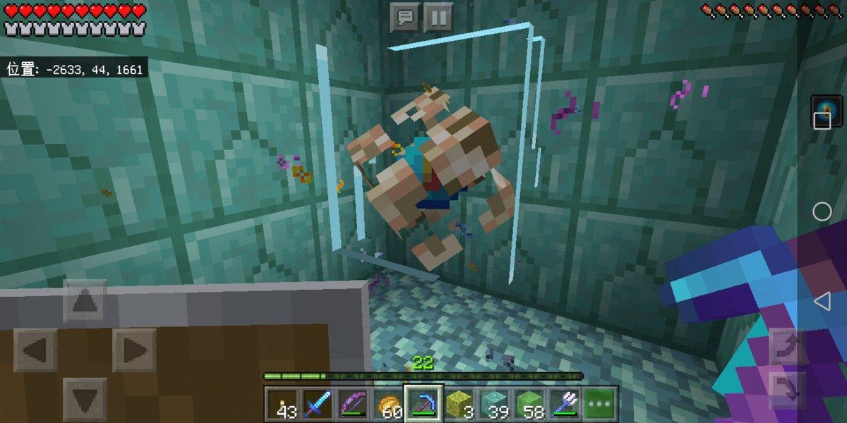 昨日は久々にマイクラする時間がとれたので海底神殿攻略してきました~( *・ω・)ノマイクラ始めて一年以上で初めて完全攻略ww(ノーマルですがw)また暫くできないけど、次はなにしようかなぁ🎵#Minecraft#スマホでマイクラ