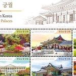 Image for the Tweet beginning: KPC3438-3441: Historic Architecture in Korea