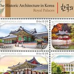 Image for the Tweet beginning: KPC3442-3445: Historic Architecture in Korea