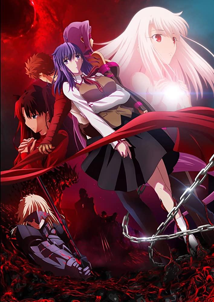 Fate Stay Night Heaven S Feel Iii Full Movie Hd Fatestay 3eng Twitter