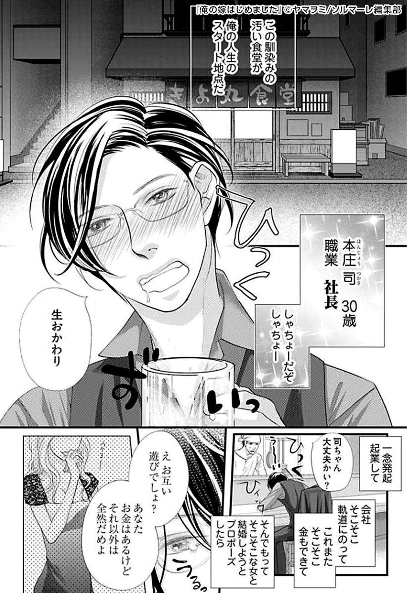 "BL漫画@ちまき a Twitteren: ""その② #PR https://t.co/xBq3Q8DDct… """