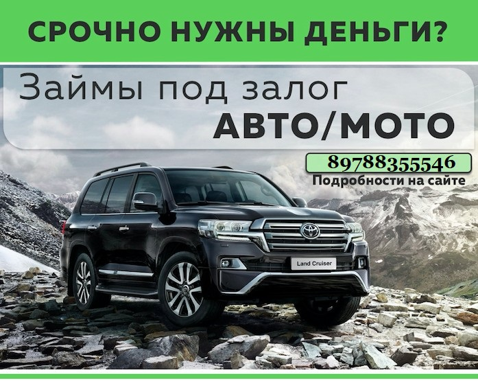 Автоломбард омск продажа бизнес план автоломбард скачать