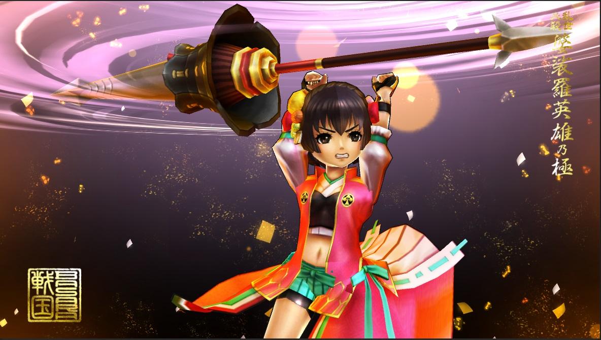 test ツイッターメディア - カプコン、『戦国BASARA バトルパーティー』新武将「小松姫」の続報を公開! 茜屋日海夏さんのビデオインタビューも https://t.co/EuUgQUdmZe https://t.co/fFxr1tUBAT