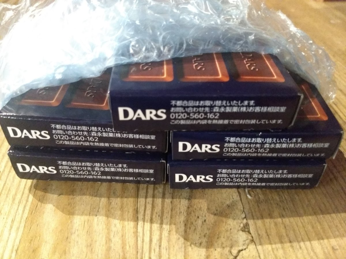 my shipment of Japanese chocolate has finally arrived twitter.com/franzanth/stat…