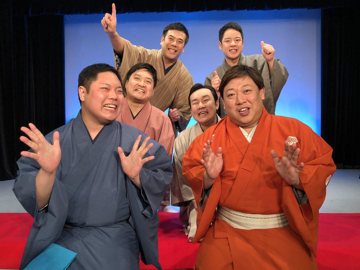 """টুইটারে 松竹芸能【公式】: """"「松竹落語!テレワーク若手会 ..."""