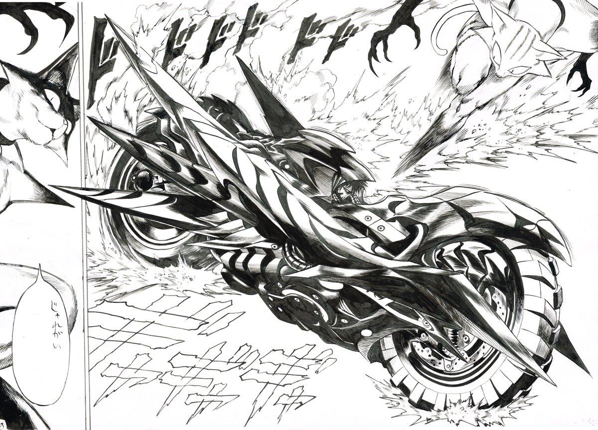 駆動騎士 戦術変形「香車」 ペン
