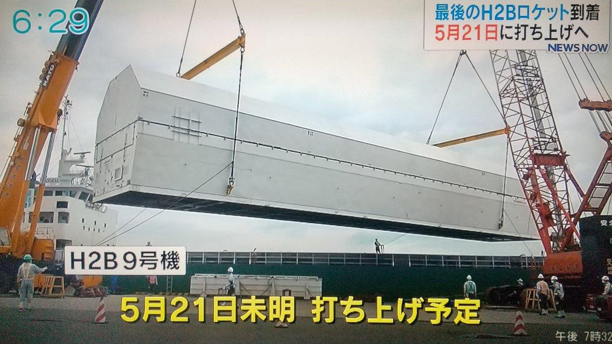 南 放送 mbc 日本