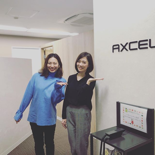 会社 アクセル 株式 アクセル【6730】株の基本情報 株探(かぶたん)