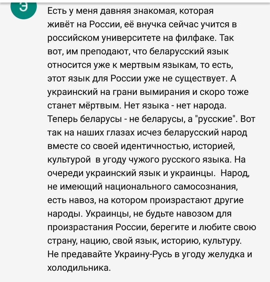 """""""У кожного, хто читає Ваші вірші, з'являються крила"""", - Зеленський привітав Ліну Костенко з ювілеєм - Цензор.НЕТ 5406"""
