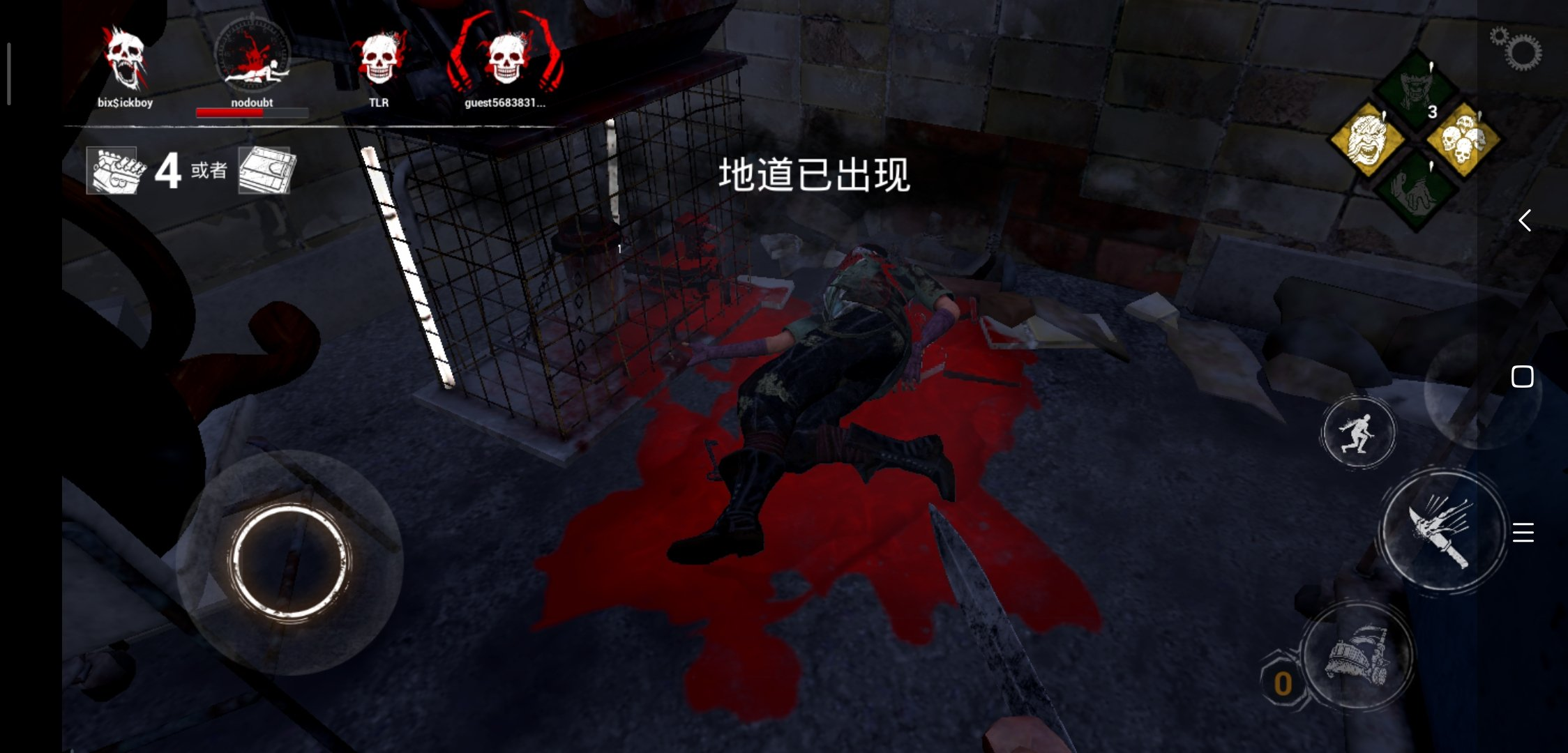 Dead by Daylight muy pronto en Android 2