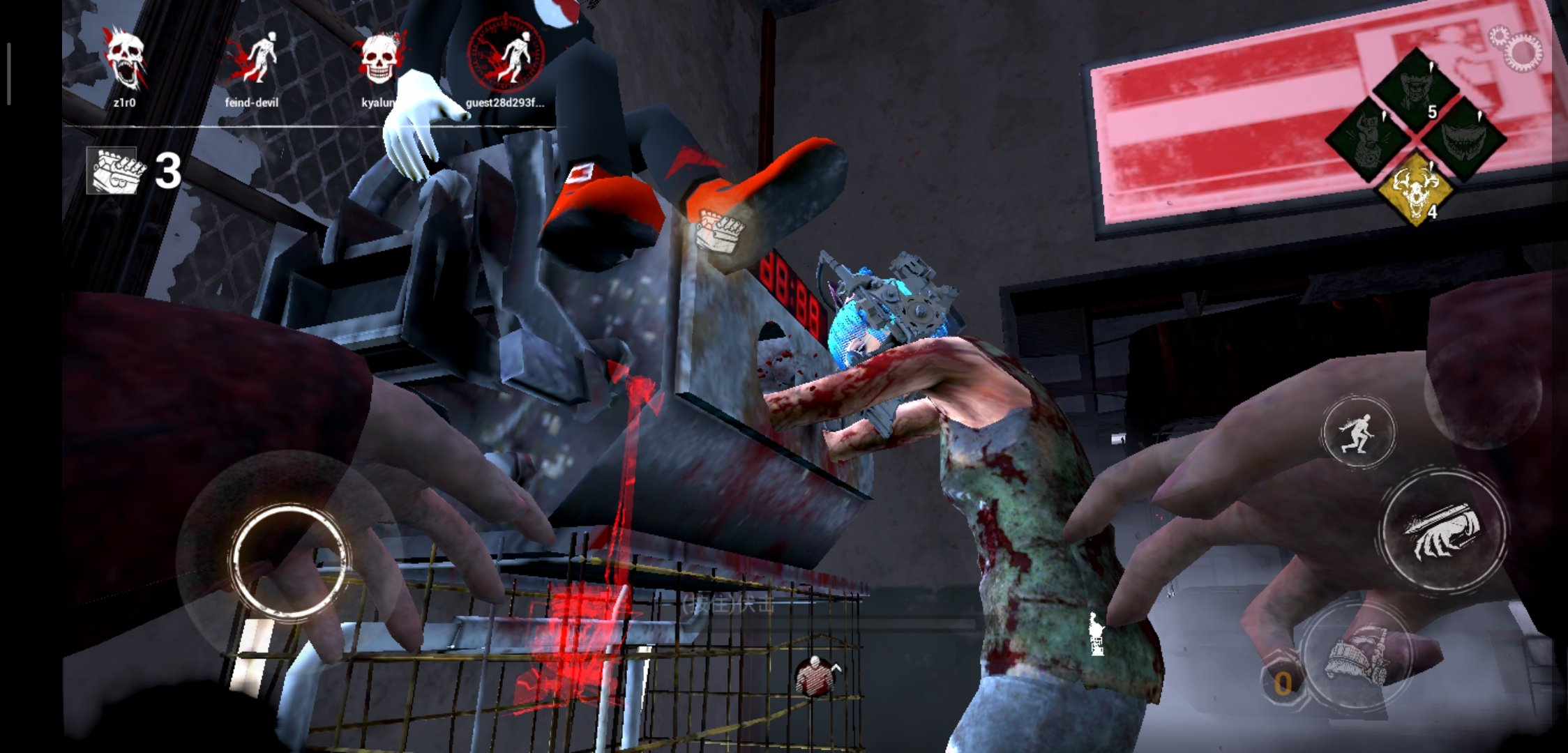 Dead by Daylight muy pronto en Android 1