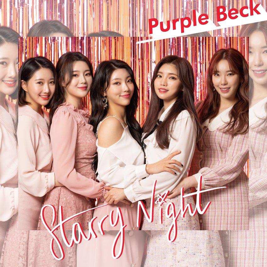 Purple Beck