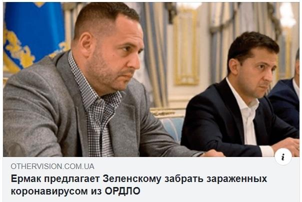 Кабмин установил режим ЧС в Киеве, Днепропетровской и Ивано-Франковской областях - Цензор.НЕТ 5117