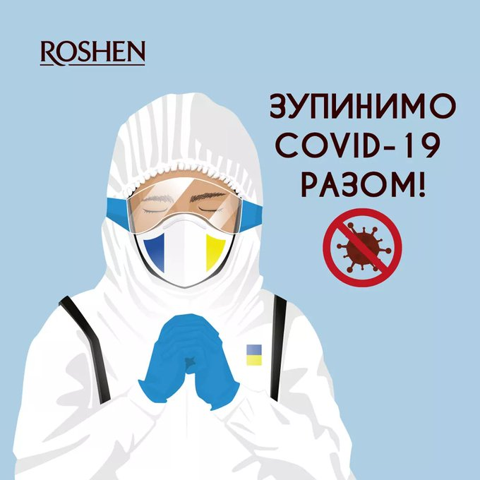 Есть факты распространения коронавируса внутри страны. Минздрав рассматривает варианты продления карантина, - Ляшко - Цензор.НЕТ 5853