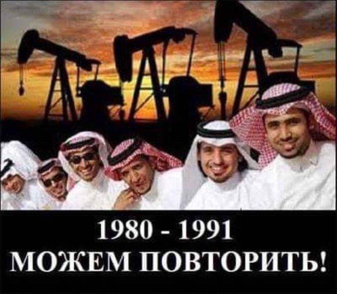 """""""Это очень опустошительно для России, вся их экономика основана на этом"""", - Трамп про цены на нефть - Цензор.НЕТ 5153"""