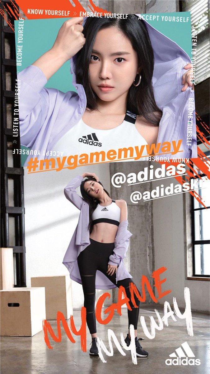 """📌 ( 2020년 03원 19일 ) @ 나은의 인스타 스토리     """"#mygamemyway @/adidas @/adidaskr""""  #나은딸 https://t.co/frDC4exUC4"""