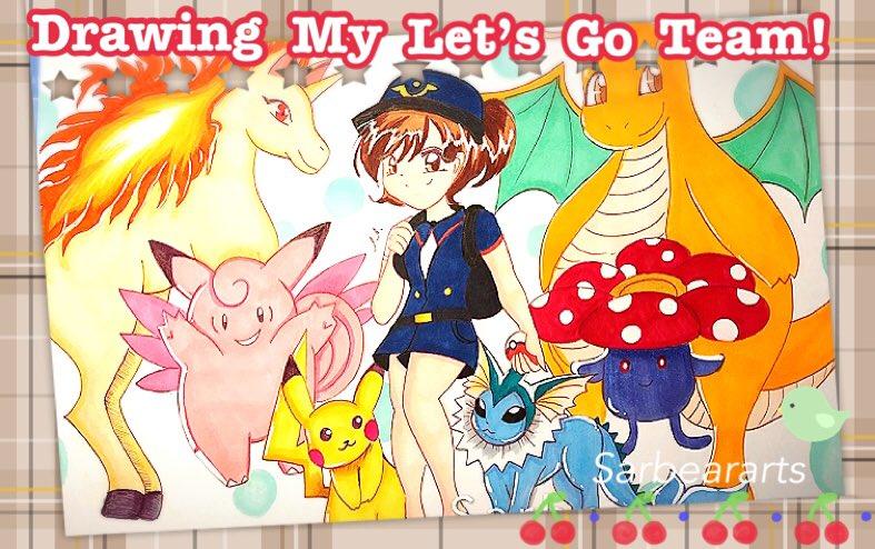 Hello! Today I am sharing my Pokémon art from my Let's go Pikachu game! This was something different and I hope you like it!   Videohttps://youtu.be/4HXvkdVLTBQ  #letsgopikachu #NintendoSwitch #animeart #animedrawing #mangadrawing #pokemondrawing #copicsketchmarkers #pokemonartpic.twitter.com/WZlqJjOLez