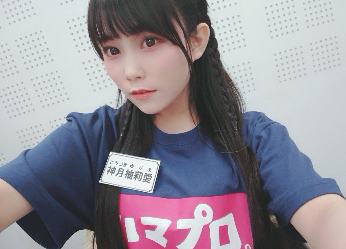 """神月 柚莉愛 4/22〜4/26【たいようの歌】 on Twitter: """"おはようござい ..."""