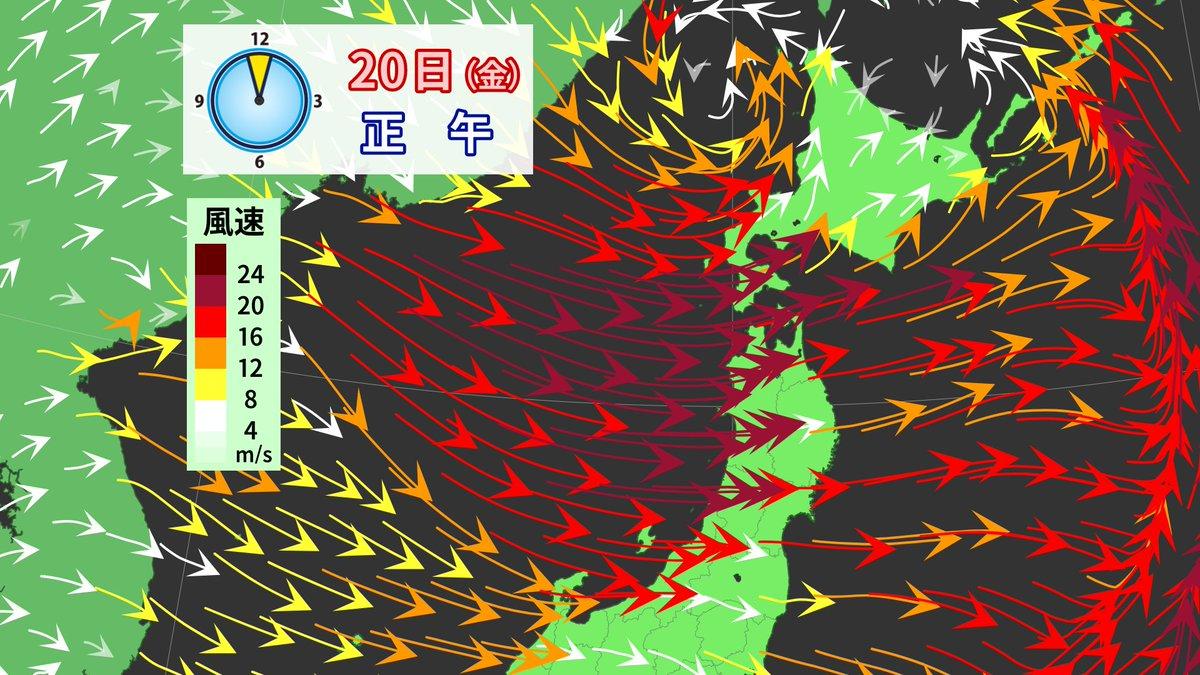 県 八戸 天気 青森 市