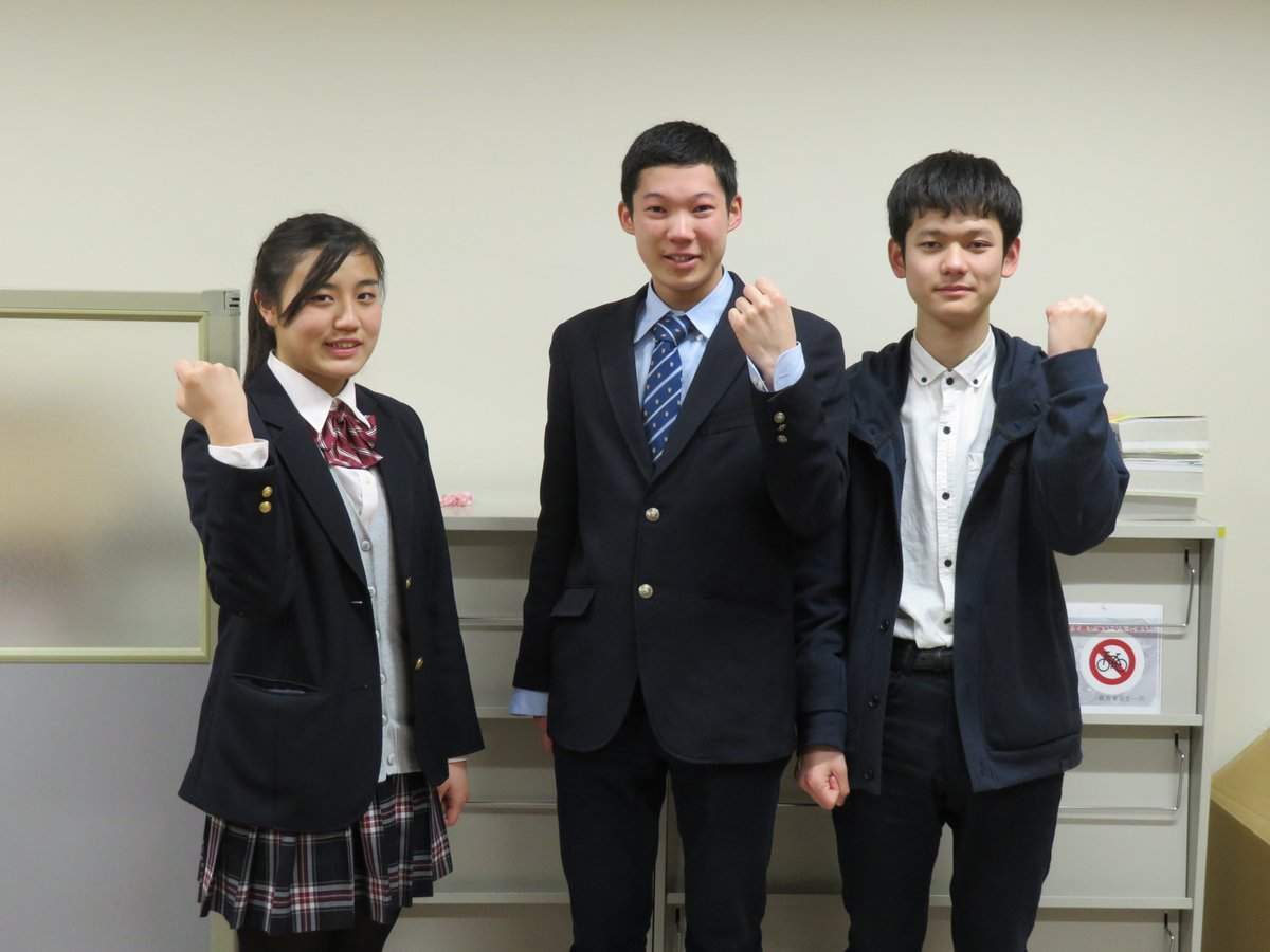 安積 高校 染谷
