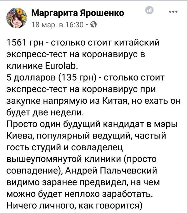 На Закарпатье правоохранители пресекли попытку вывоза 80 тысяч медицинских масок за пределы Украины, - Нацполиция - Цензор.НЕТ 3253