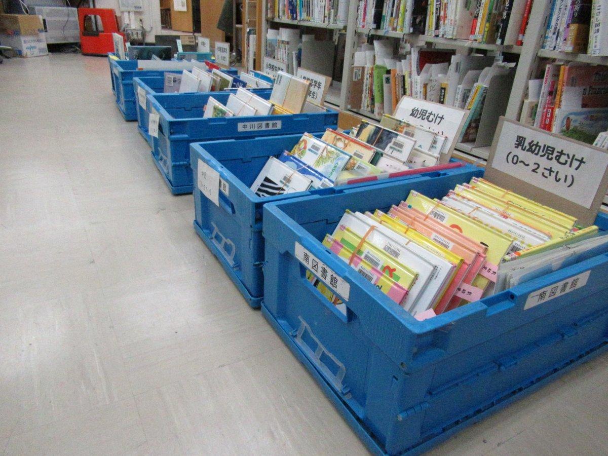名古屋市 図書館