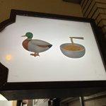メニューこれだけ?!京都、路地裏のラーメン屋がオシャンティすぎる!