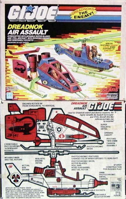 Air Skiff: Chameleon: A Swamp Skier. Ground Assault Motorcycle: Doom Cycle: Dreadnok Cycle: Dreadnok Stun: Gyrocopter: Swampfire: Thunder Machine: VTOL Copter: 4WD Vehicle: Customizers build different pieces. People could vote on which ones, then could have cameos on the show.