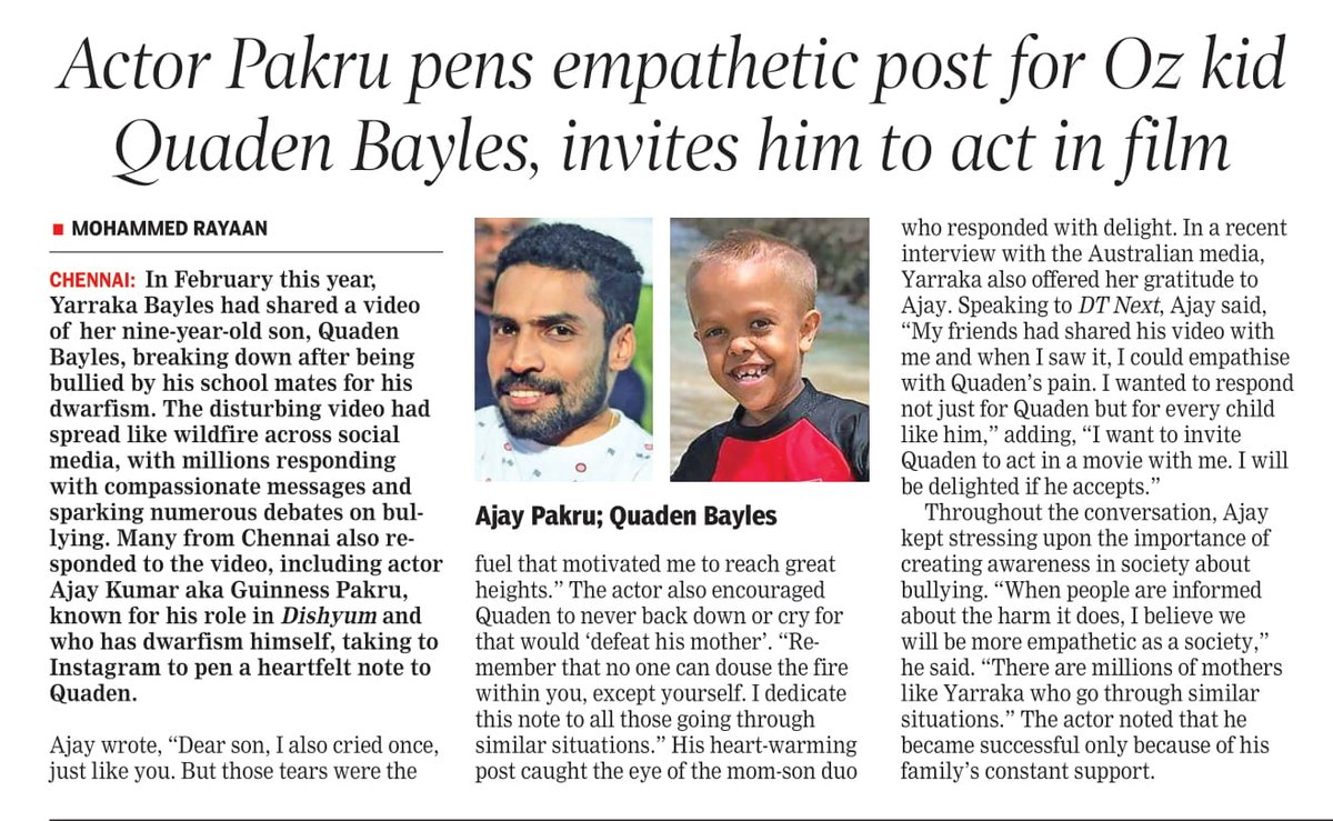 #actor Actor Ajay Kumar aka Guinness Pakru pens an empathetic post for Oz kid #quadenBayles & invites him to act in #film. Read the #article here in @dt_next  👇https://www.dtnext.in/News/TopNews/2020/03/19023647/1220731/Actor-Pakru-pens-empathetic-post-for-Oz-kid-Quaden-.vpf… #Kollywood #cinema #india #australia