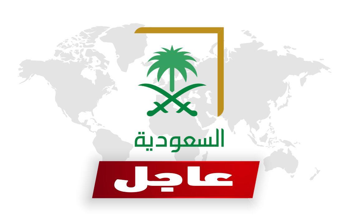 #عاجل_السعودية | #وزير_الصحة: #خادم_الحرمين_الشريفين يأمر بتقديم العلاج مجانًا لجميع المواطنين والمقيمين ومخالفي الإقامة المصابين بـ #فيروس_كورونا.  #كلنا_مسؤول