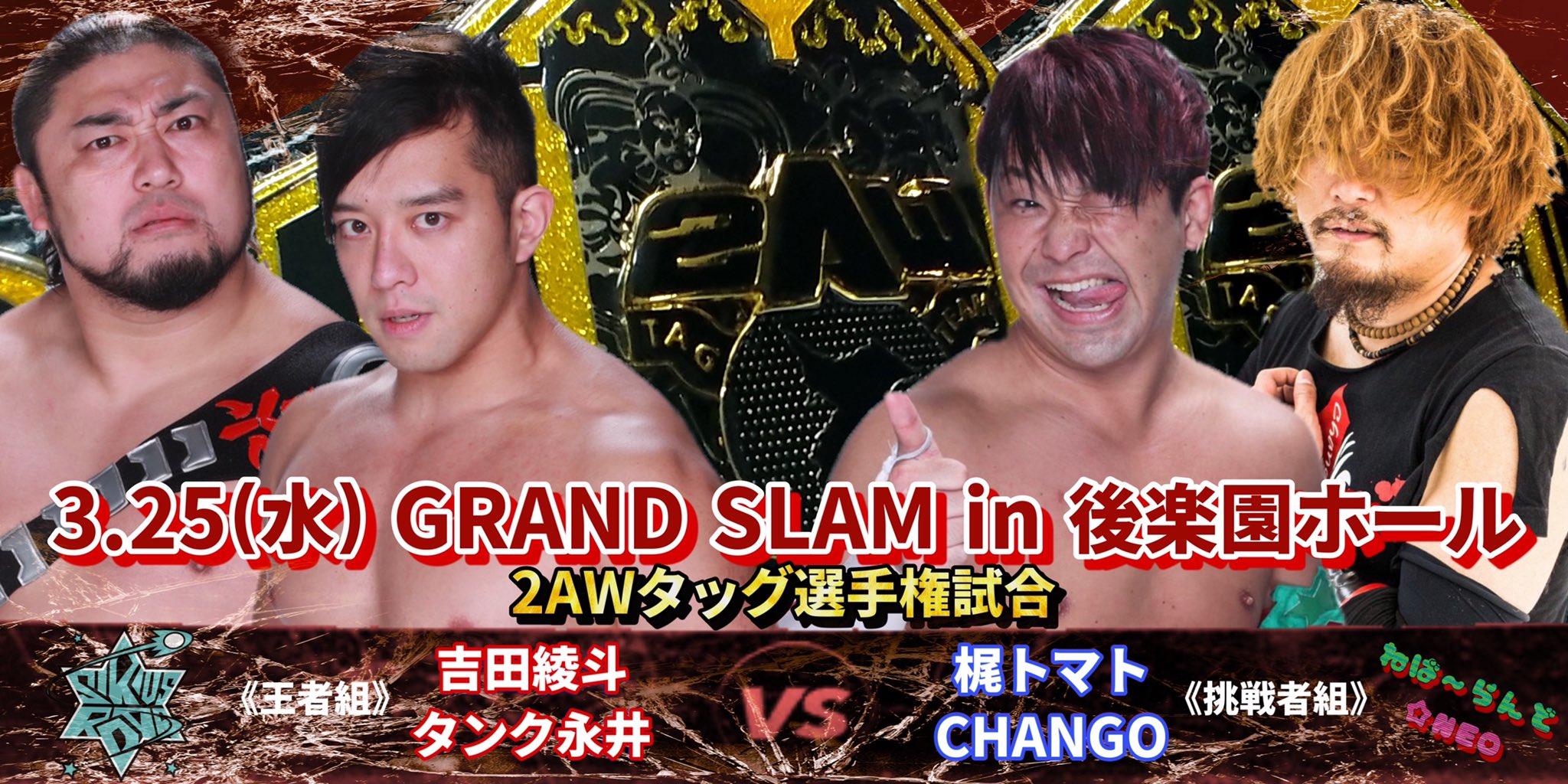 Watch 2AW Grand slam In KoraKuen Hall 12/28/2020
