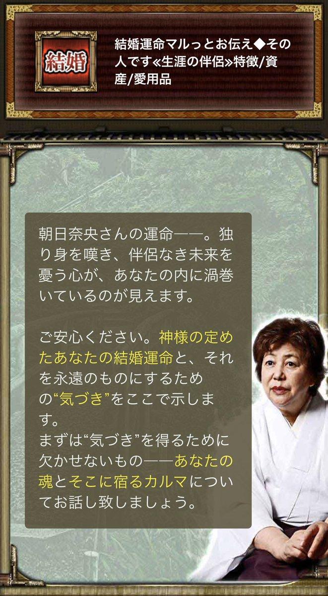 占い 木村 2020 無料 ふじこ