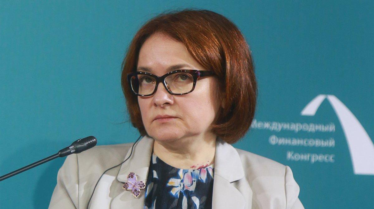 Озвучен план Белоусова по подчинению Центрального Банка. Набиуллина выступила против