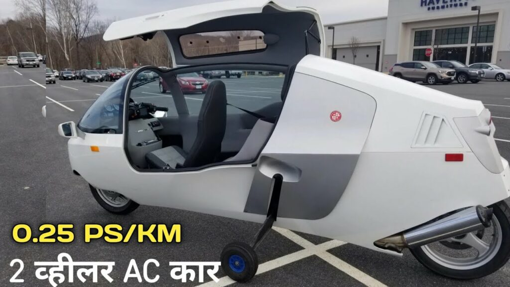 #Monotracer #ELECTRIC ...  #ElectricMotorcycles #ElectricVehicles #EV #FunOfMotorcycle #IsBikeMaiHaiCarJaiseFiture #MontrachetElectricBikeWithCar #Motorcycles #TechExpert #Videos #Vlog #YouTube #अदभत #इस #क #कर #जस #धरत #पर #बइक #बह     .