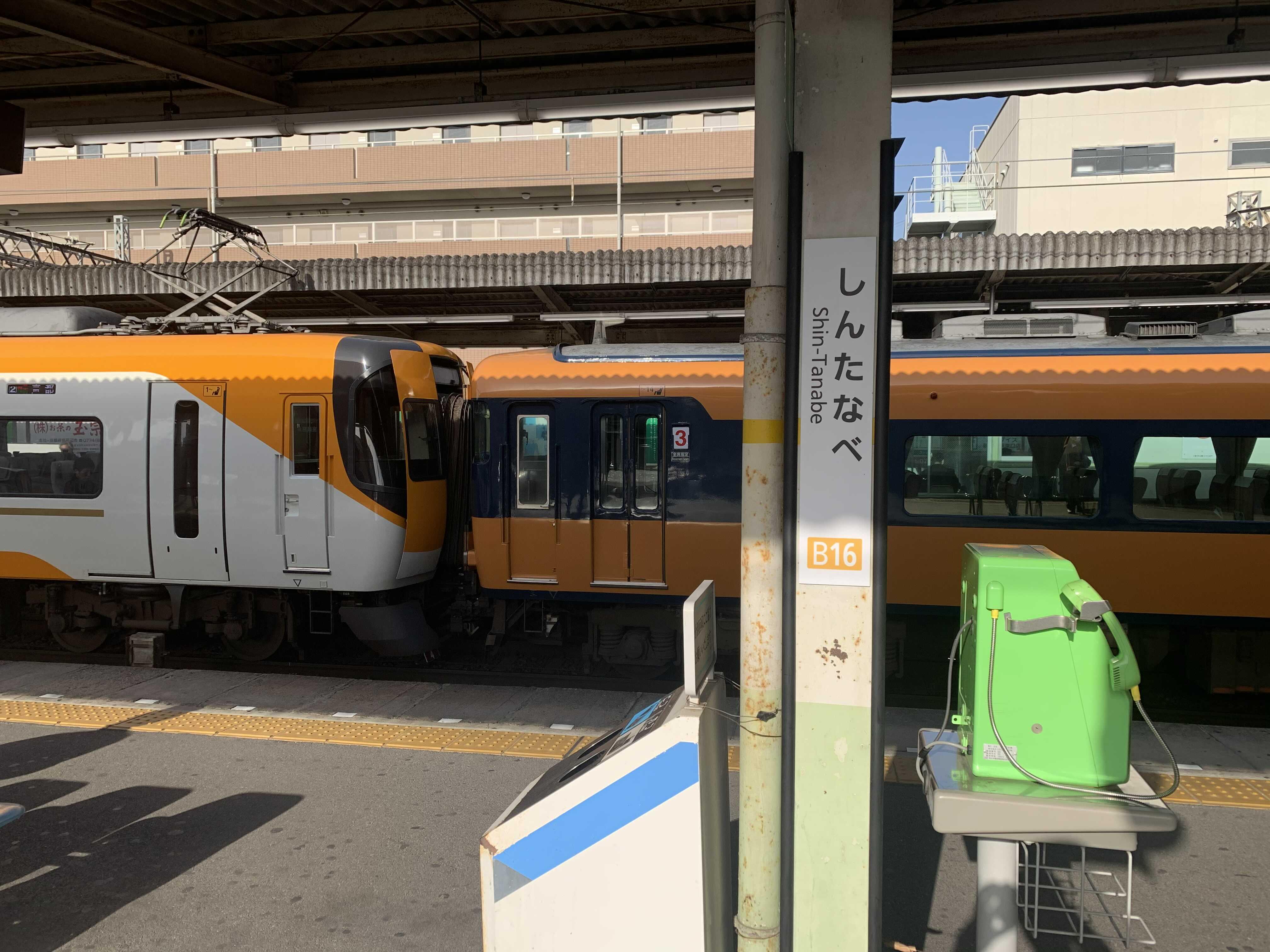 近鉄京都線の竹田駅付近の人身事故で電車が止まっている画像