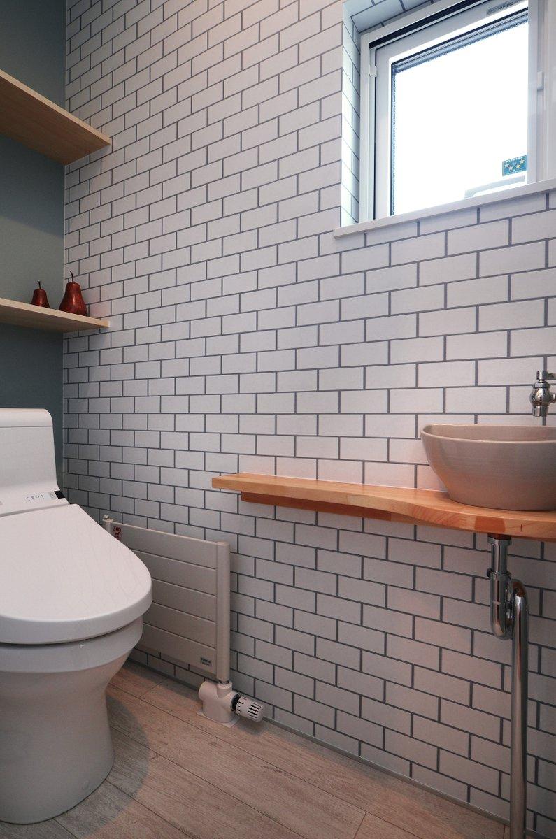 O Xrhsths 株式会社ビアスワークス Sto Twitter レンガ調の壁紙に こだわってつけた手洗い トイレにこそ その人の個性が現れます 究極のノーマル 至高のシンプル ノームコアハウス T Co Mtt8cn8w12 土間のある家 塗り壁の家 新築 一戸建て マイ