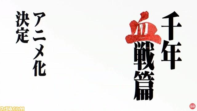 test ツイッターメディア - 『#BLEACH』千年血戦篇アニメ化! 原画展開催、『BURN THE WITCH』シリーズ連載&劇場アニメ公開が決定!!#千年血戦篇 #久保帯人 https://t.co/tnk7oXIkTP https://t.co/U8VndJrR3k