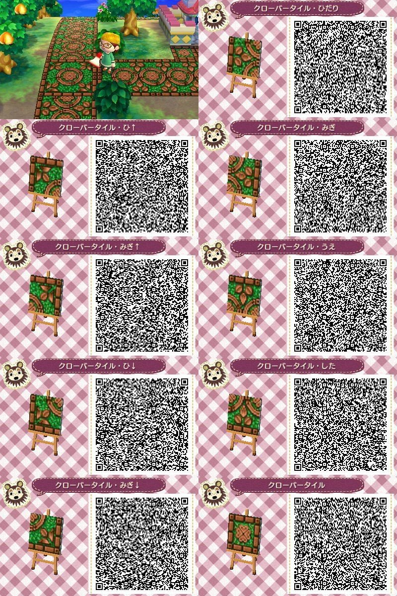 Animal Crossing New Horizons Qr Codes 2020