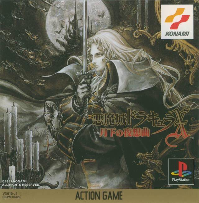 Castlevania: Symphony of the Night for the PS1 was released on this day in Japan, 23 years ago (1997)