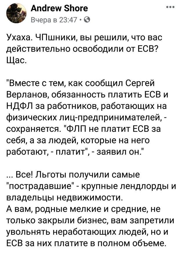 Зеленский по телефону обсудил с директором МВФ Георгиевой увеличение суммы поддержки Украины - Цензор.НЕТ 7694