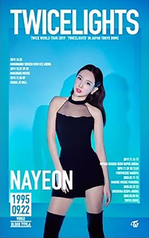 TWICE members solo tapestry previews: Nayeon, Jeongyeon, Momo ✨ #TWICE #트와이스