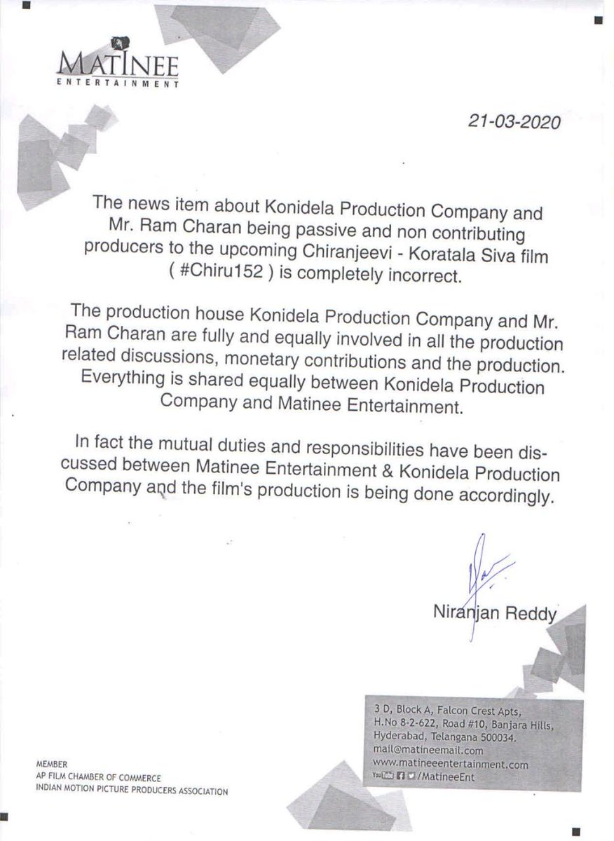 Matinee Entertainment press release Ram Charan