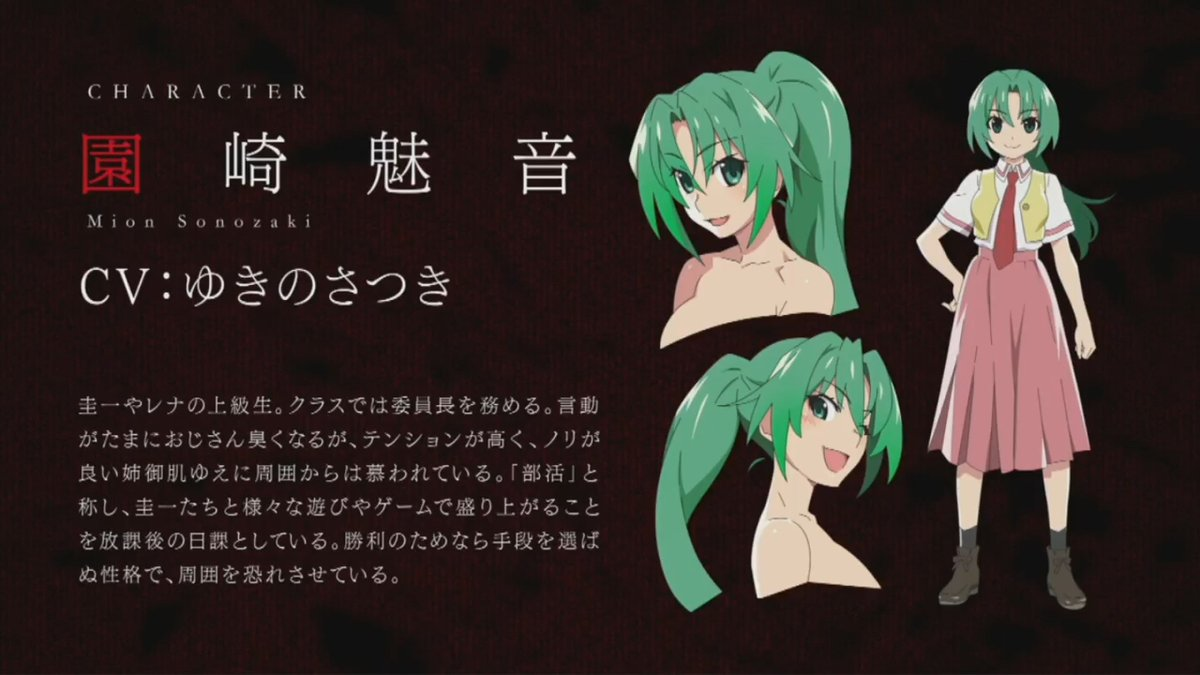 A I R Anime Intelligence And Research On Twitter Higurashi No Naku Koro Ni When They Cry New Tv Anime Staff And Character Designs The Original Main Cast Will Reprise Their Roles Https T Co Fwomtjix5u Director