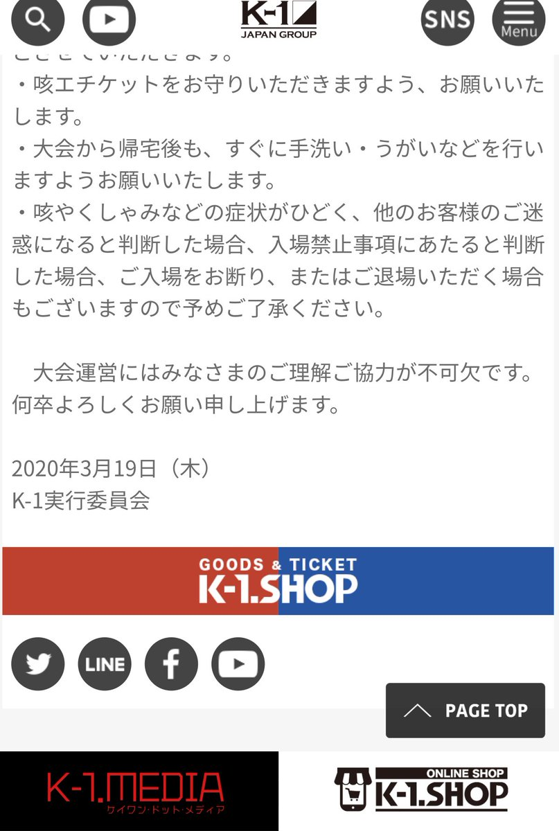 中止 k1 3.22