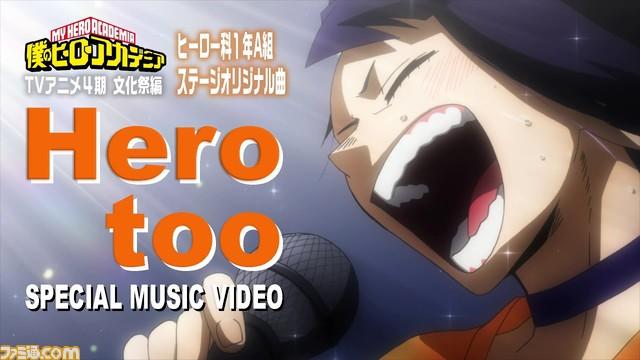 test ツイッターメディア - 『ヒロアカ』文化祭バンドのライブがMVとなって公開! 耳郎響香が歌うオリジナル曲「Hero too」解禁#heroaca_a #ヒロアカ #僕のヒーローアカデミア https://t.co/yx8DxqkOT7 https://t.co/3od8q8lNAB