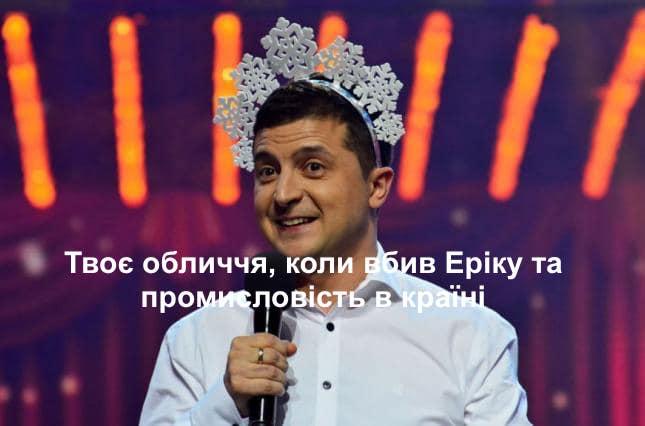 Зеленский договорился с руководством украинских телеканалов о видеоуроках для школьников, - ОП - Цензор.НЕТ 3099