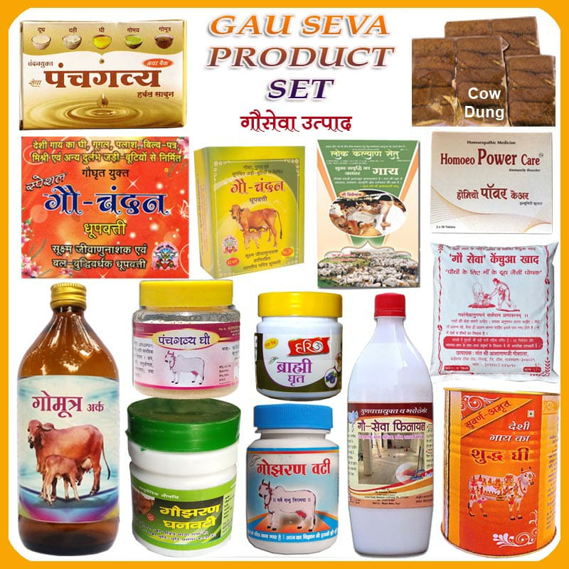 Request to PM , to appeal to the people to use cow products as these products kill viruses and  improve our immune system  #संस्कृति_अपनाओ_कोरोना_भगाओ<br>http://pic.twitter.com/uywWIym4Je